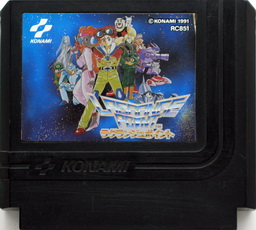 Lagrange Point [Famicom]